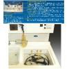 ST-2X内镜清洗消毒系统