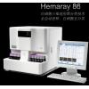 五分类全自动血细胞分析仪 Hemaray 86 全自动血细胞分析仪