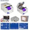 梯度PCR仪K960