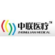 武汉中联世纪医疗器械公司上海办事处