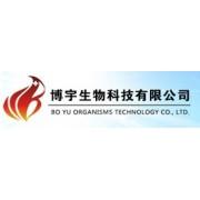 长沙博宇生物科技有限公司