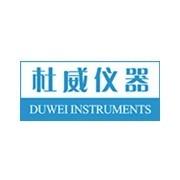 广州杜威仪器设备有限公司