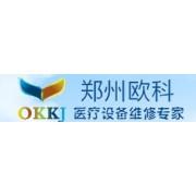 郑州欧科科技有限公司