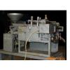 (国内首家研制开发)磁液重力选金机