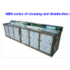 QBN系列医用清洗消毒中心