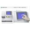 电解质分析仪GE300