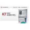 血细胞分析仪KT6300