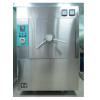 YXQ-WF0.2压力蒸汽灭菌器