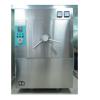 YXQ-WF0.6压力蒸汽灭菌器