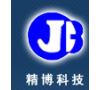 上海精博工贸有限公司