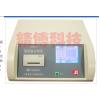 AN2100型X荧光多元素分析仪