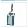 超脉冲激光治疗仪 ,超脉冲激光,二氧化碳激光治疗仪,美容仪器