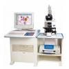 CMIS-2011骨髓细胞分析系统