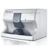 UW-2000一体式全自动尿液分析