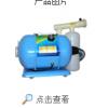 DQP-100电动气溶胶喷雾器