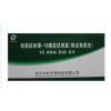 抗核抗体谱-16测定试剂盒(斑点免疫法)