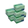 山西性激素(六项)化学发光免疫分析试剂盒