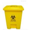 医疗废弃物垃圾桶