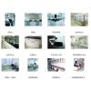 实验室家具系统