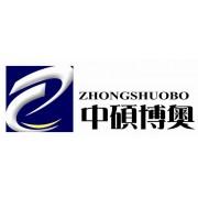 北京中硕博奥生物技术有限公司