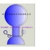 新款成人多功能胸电极连球-镀镍