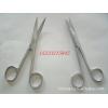 供应剪刀 医用剪刀 医用手术器械 手术剪 动物解剖器械