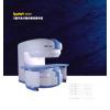 OpenMark 3000 C型 开放式磁共振成像系统