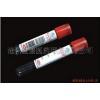 FK-CO1无添加剂管     普通管