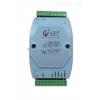 DAM-3501/T阿尔泰科技DAM-3501/T电量模块,单相智能交流电量采集模块