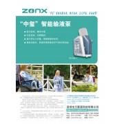深圳市万聚源科技有限公司