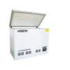 120L 疫苗冷藏箱