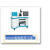 DJ8300智能型尿沉渣分析系统