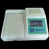 TS-SJ10NC/NCA TS-SJ系列农药残留检测仪
