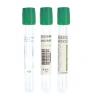 肝素锂管 肝素钠管