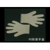 PE检查手套