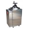 电热立式压力蒸汽灭菌器
