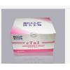 心肌肌钙蛋白I(cTnI)检测试剂盒(胶体金法)