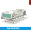 FA-8 双摇手动护理床