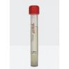 碱性蛋白胨水增菌管