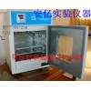 电热恒温培养箱 DH-250系列