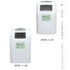 动态空气消毒器(移动式)