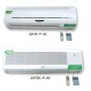 动态空气消毒器(挂壁式)