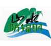 郑州山水射线防护器材有限公司