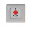 DL-FE02型卫浴防水分机