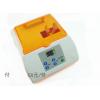 HL-AH(G7)银汞调合器(008)