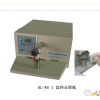 HL-WDI型齿科点焊机