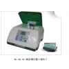 HL-AH G8 银汞调合器(绿色)