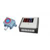 乙醇浓度报警器 检测仪