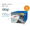 真空泵|蠕动泵|隔膜泵|恒流泵|压力泵|循环泵