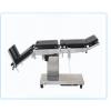 JK203M C-Arm电动外科综合手术台系列2